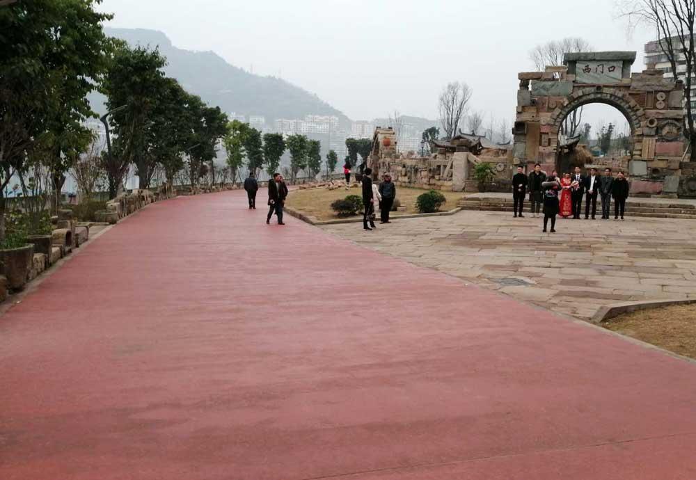 重庆市云阳县环湖绿道项目