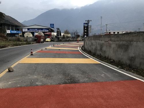 国道G318线泸定段路面大修项目
