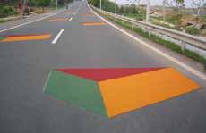 PMMA撒沙型彩色防滑路面