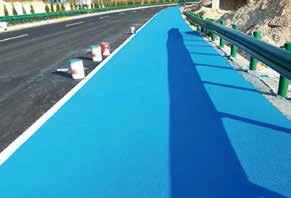 聚氨酯彩色防滑路面