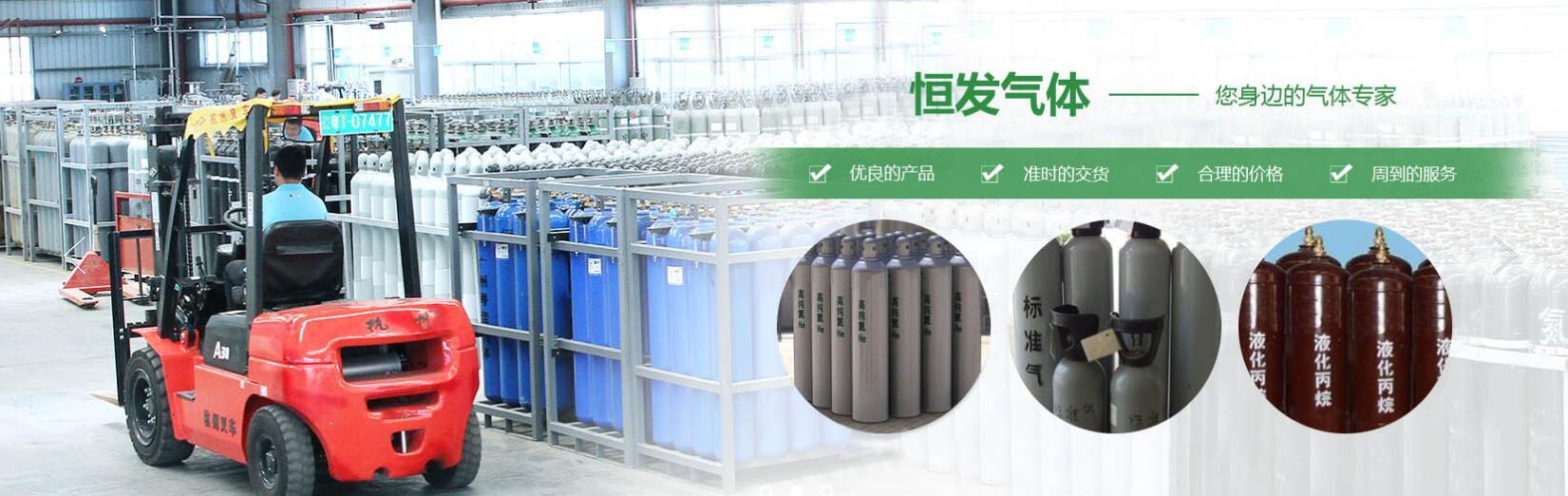 四川工业氩气
