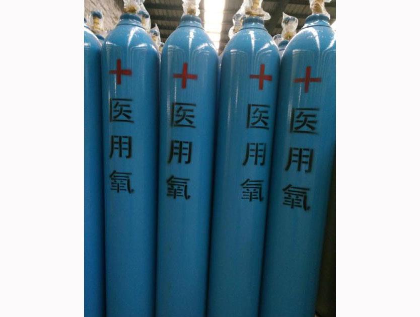 你想要了解的液态氧使用方法都在这里