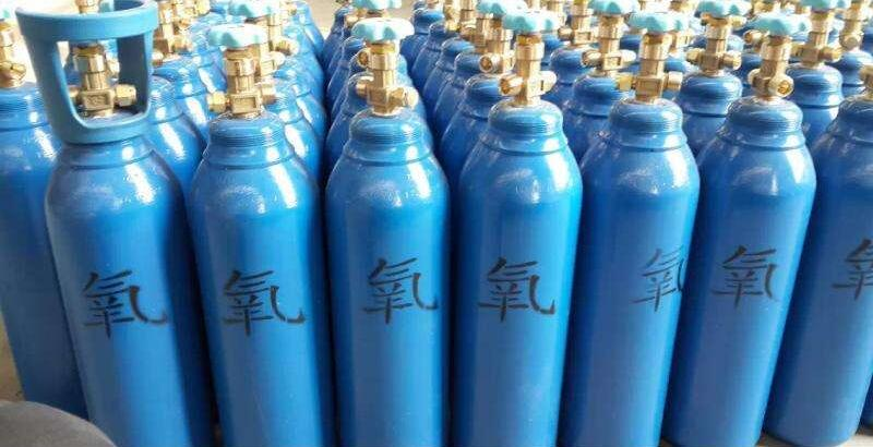 四川高纯度氧气体加工