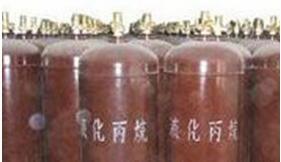 丙烷 纯度:98.5%