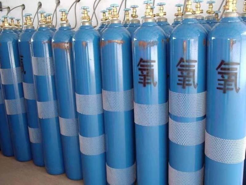 工业氧气包装瓶