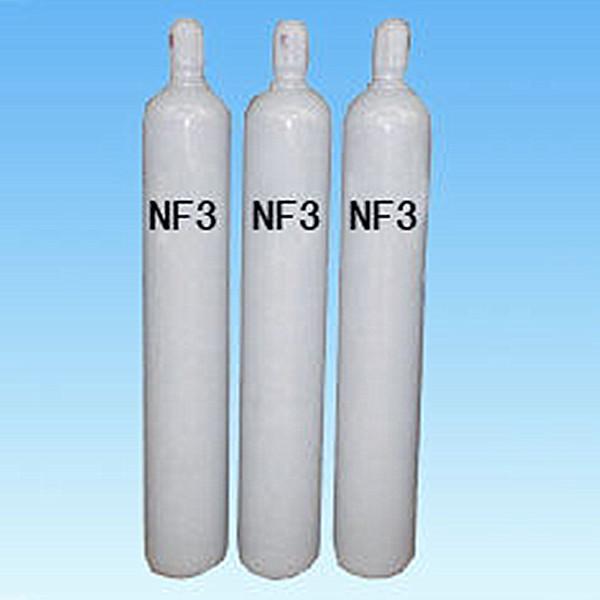 成都三氟化氮