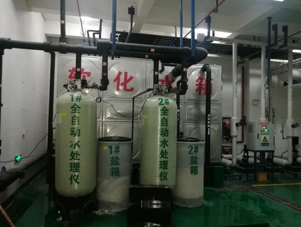 与导航研究所合作陕西水处理供应