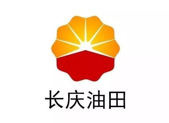 长庆油田:好品质,值得推荐
