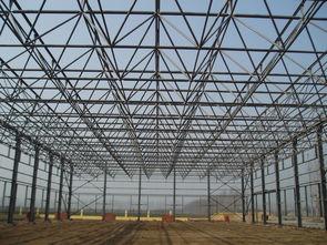 西安钢结构网架施工案例