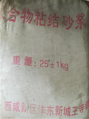 陕西砂浆生产