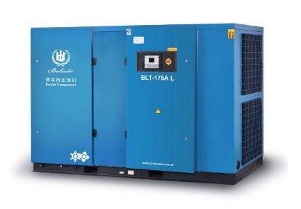 BLT L低压空压机