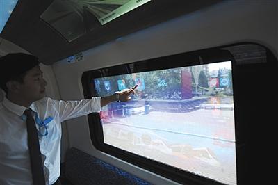 西安碳纤维板厂家告诉你:碳纤维地铁列车亮相 透明车窗可上网