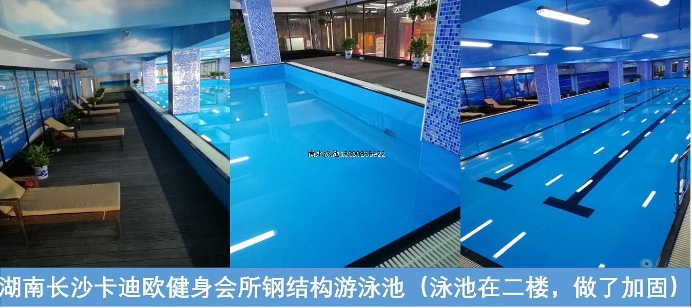 恒温泳池设备
