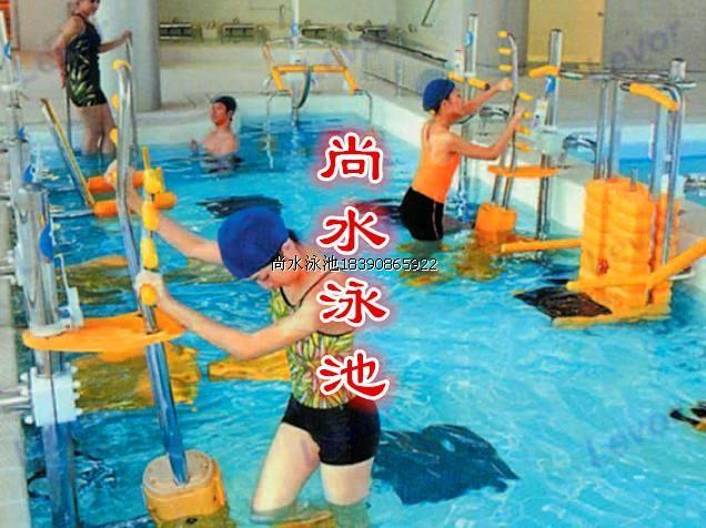 健身游泳池