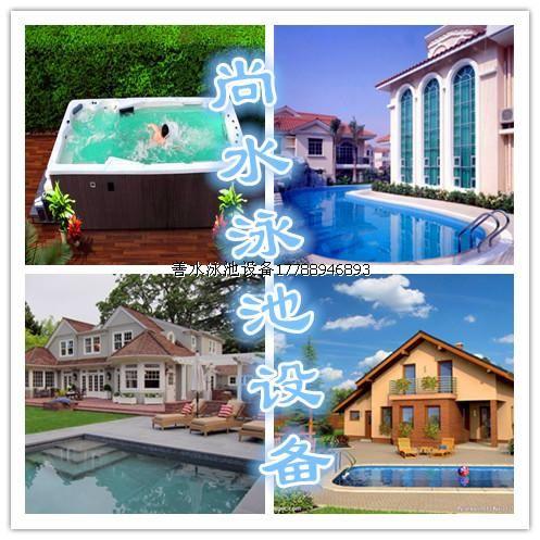 别墅泳池建造