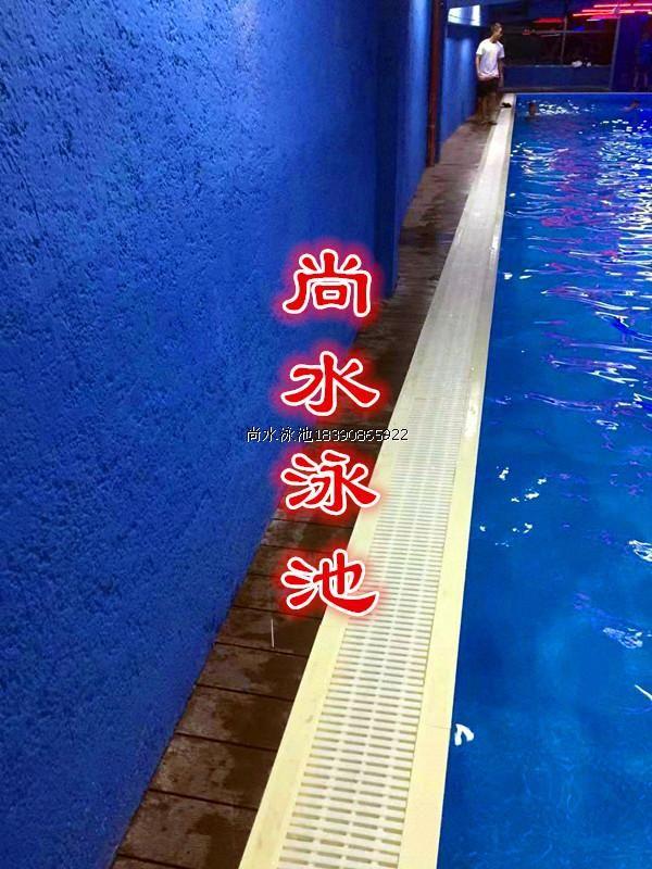 拆装式游泳池工程