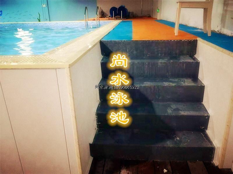 拆装式游泳池