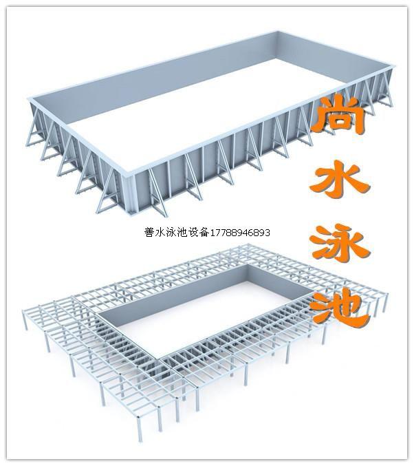 拆装式游泳池结构
