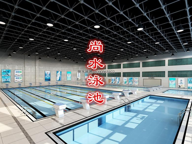 健身中心拆装式游泳池如何打造