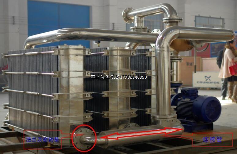 硅藻土过滤机的安装流程