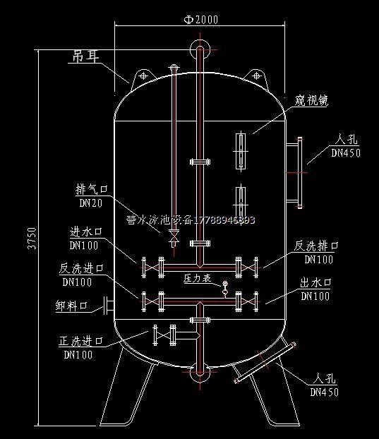 锰砂过滤器结构图