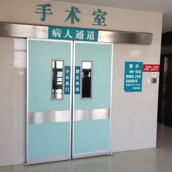 西安医用门