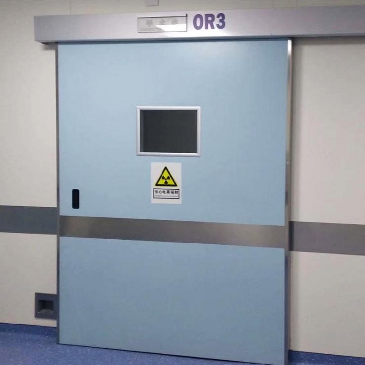 手术室自动门烦防辐射铅门医用脚踏感应推拉门