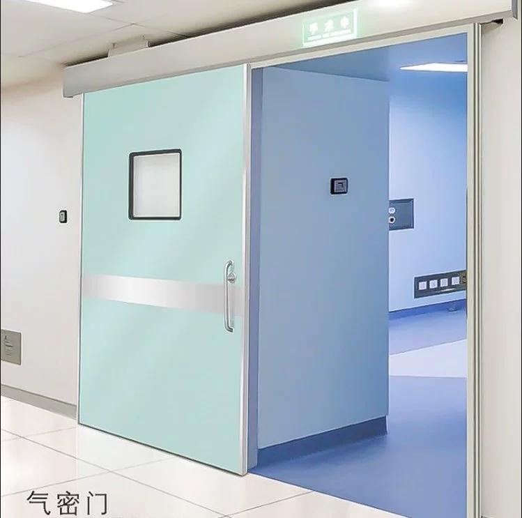 医用自动门