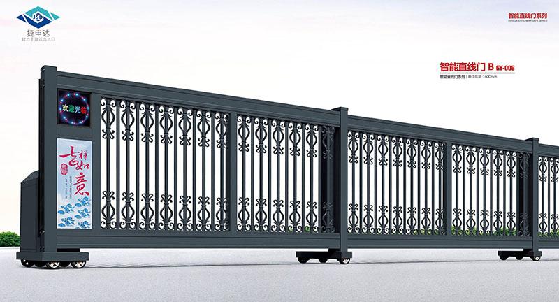 悬浮门定制安装