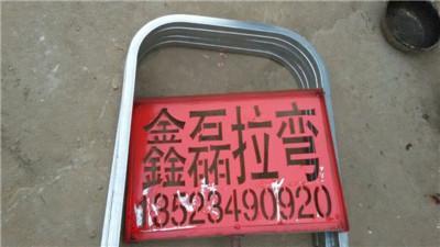 河南型材拉弯生产