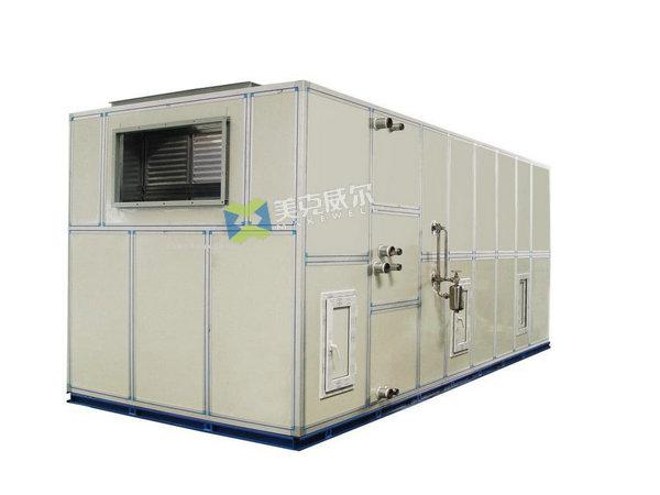 组合式恒温恒湿空气处理机组