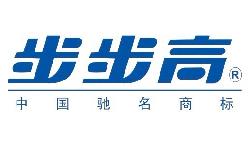 广东步步高电子工业有限公司