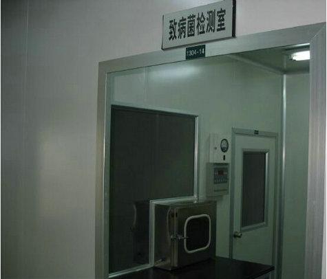 病菌检测室