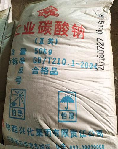 兴化纯碱(工业碳酸钠)