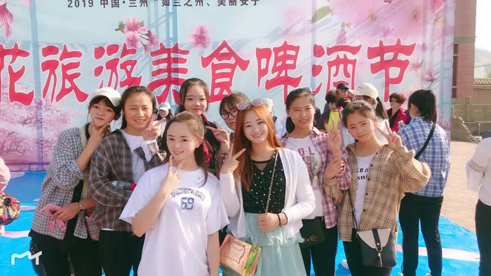"""2019音乐艺考生中国兰州""""如兰之州、美丽安宁""""课外活动"""