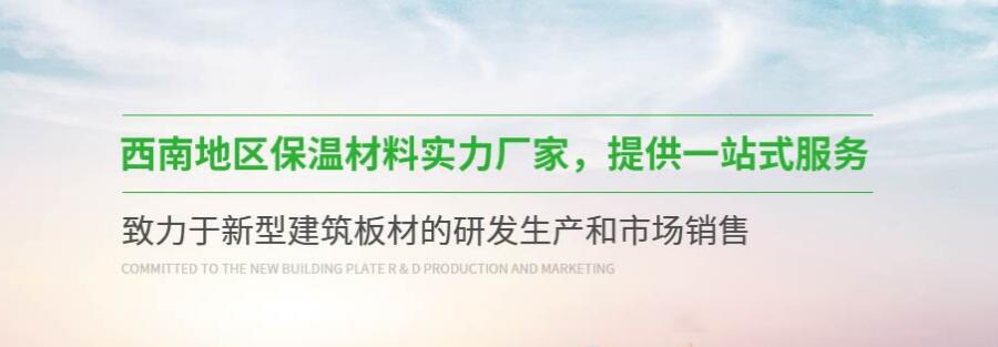 四川淳光节能科技有限公司