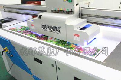 UV打印机使用及保养注意事项