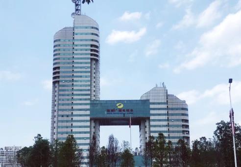 榆林市文化广电新闻出版局