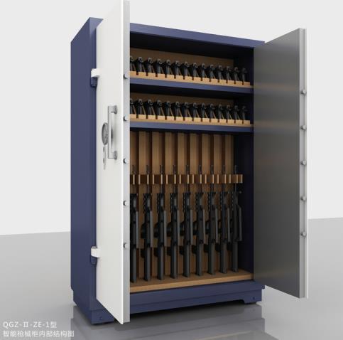 智能枪械柜