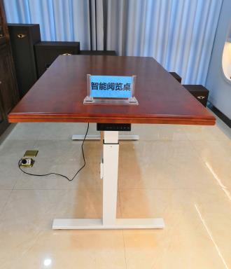 智能阅览桌