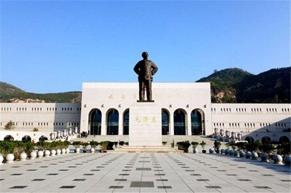 延安红色旅游档案馆