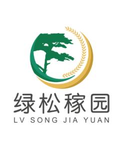 内蒙古绿松稼园环保科技有限责任公司