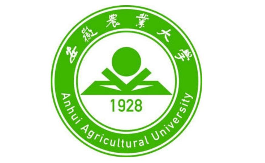 安徽农业大学与呼市绿松稼园合作净化设备