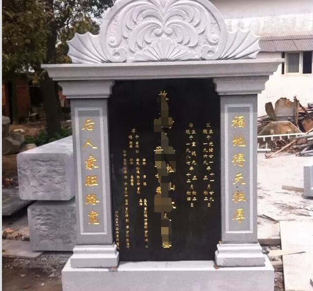 襄阳鑫生辉石材墓碑安装厂家作品展示