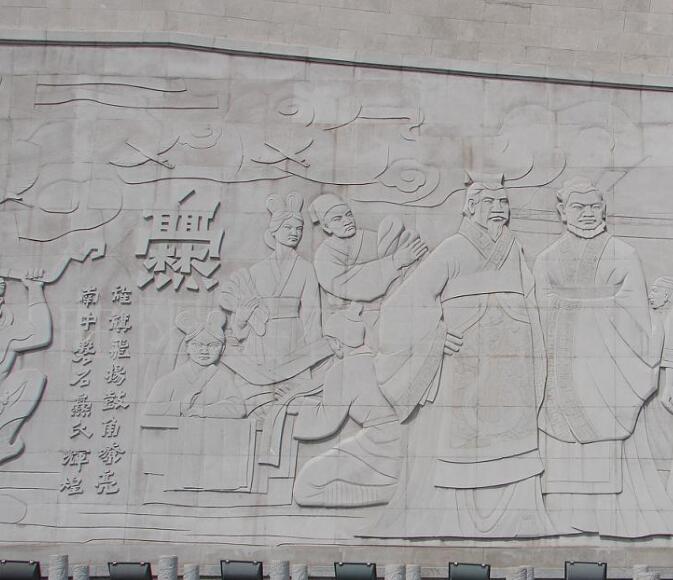 襄阳鑫生辉石材雕刻厂家