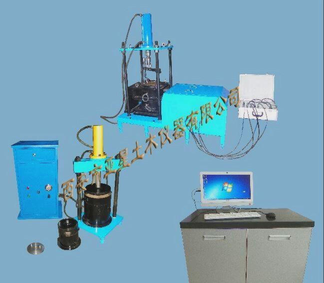 C090土壤冻融直剪试验仪JJ-A