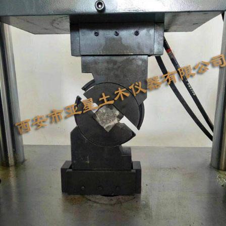 C141-B岩石变角剪切夹具