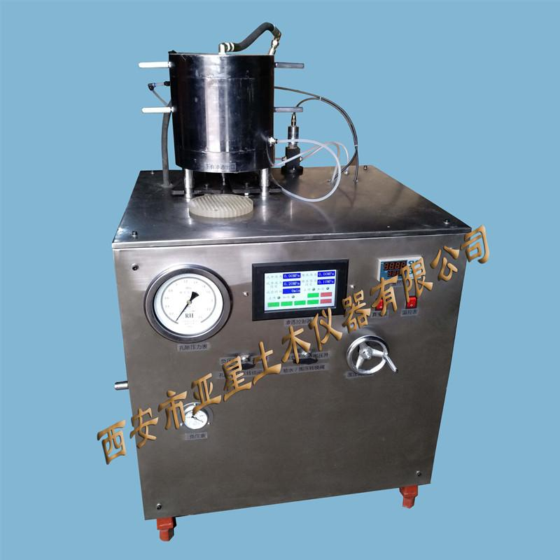 C113岩石渗透系数分析仪;煤和岩石渗透系数分析仪HYS-4A