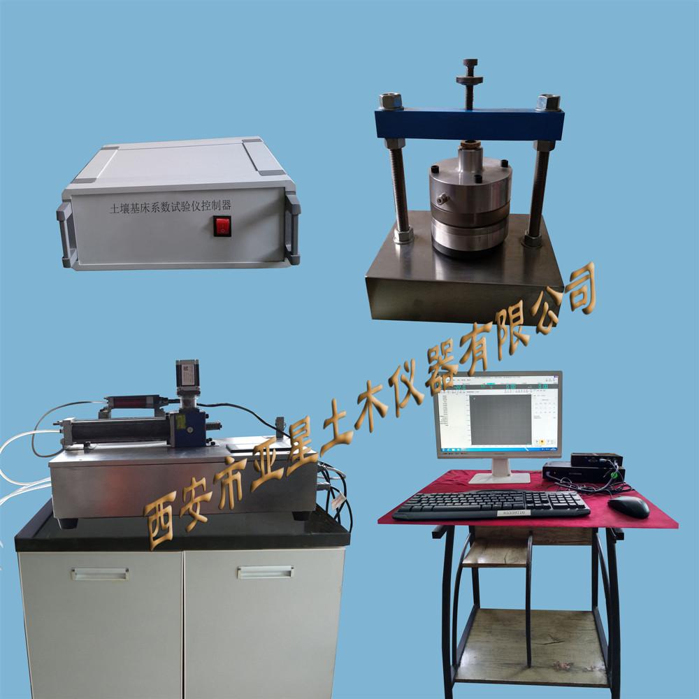 C110土壤基床系数试验仪GJ-01