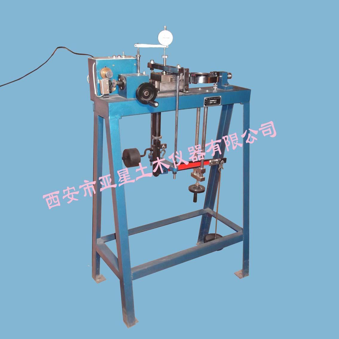 C012数显等应变控制式直剪仪(无极调速)YEDJ-7